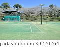 봄의 테니스 코트 39220264