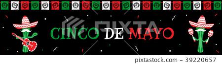 Funny cactus mariachi band cinco de mayo banner 39220657