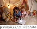 Cheerful children have fun time 39222464