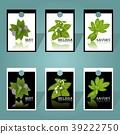 Seasoning's Black and white label 39222750