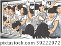 Illustration of crowded metro cart in rush hour 39222972