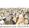 concert, people, crowd 39222976