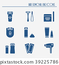 Hair removal methods silhouette icons set. Shaving 39225786