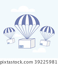 Package flying on parachute 39225981