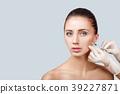 face, female, syringe 39227871