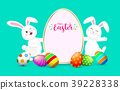 Party poster for Easter Egg Hunt with cute  bunny. 39228338