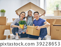 Concept of housing for family 39228653