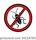 图标 符号 蟑螂 39228780