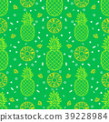 Pineapple fruit seamless pattern background vector 39228984