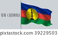 New Caledonia waving flag vector illustration 39229503