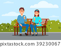 Couple in love sitting together on the bench in 39230067