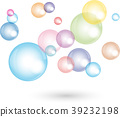 Soap bubbles, cleaning, cleaning company, logo 39232198