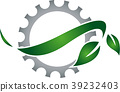 Gear, blades, locksmith, mechanic, logo 39232403