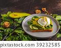 Fresh avocado breakfast with egg poached sandwich 39232585
