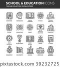 school, education, vector 39232725