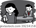 A office worker who eats cup ramen alone with his wife who is playing a cell phone 39234158