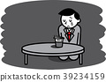 office worker, cup ramen, alone 39234159