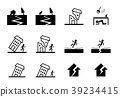 Set of earthquake icon in vector art design 39234415