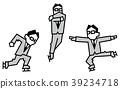 花式溜冰 跳 商務人士 39234718