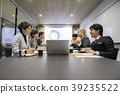 會議圖像 39235522
