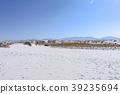 White Sands 39235694