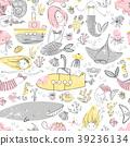 Cute little mermaid seamless pattern. Believe in 39236134