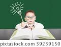 book, books, child 39239150