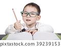 미취학 아동 독서 교실에서 책 39239153