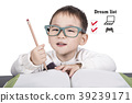 child, kid, children 39239171