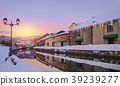 View of Otaru Canel in Winter season with sunset 39239277