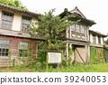โรงเรียนประถมศึกษาจังหวัดทตโตะริ Iwai 39240053