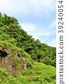 จังหวัด Shimane Iwami Ginzan Shimizudani Smelter 39240054
