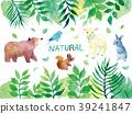 綠色和動物的例證 39241847