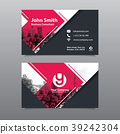 City Background Business Card Design Template. 39242304