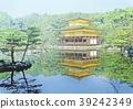 Kinkakuji 39242349