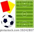足球 裁判員 卡 39242807