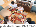 一家四口的年轻夫妇和小学生两姐妹 39242945