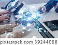 digital business communicating 39244098
