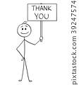Cartoon of Happy Smiling Man or Businessman 39247574