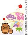 new, years, card 39247744