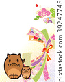 new, years, card 39247748