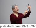 한국인, 노인, 남자 39248292