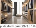 white wood walk in closet with wardrobe 39248736