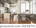 industrial style kitchen with black wood dining  39248741