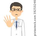 หมอ,ครุยขาว,ผู้ชาย 39250246