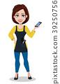 Hairdresser woman in professional uniform 39250756