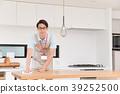 房子清洁图像 39252500