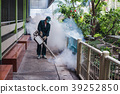 Man work fogging to eliminate mosquito  39252850
