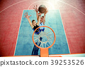 basketball, dunk, slam 39253526