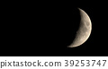 Waxing crescent moon seen with telescope 39253747